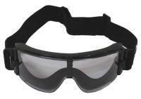 """Защитные очки, """"Гром"""", 2 запасных стекла, черные"""