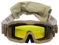 """Защитные очки, """"Гром люкс"""", 2 запасных стекла, бежевые"""