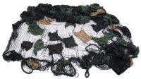 Армейская маскировочная сетка 6 х 6 м. Чехия (Б/У)
